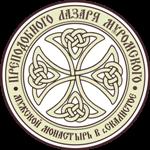 Преподобного Лазаря Муромского мужской монастырь в с.Скалистое